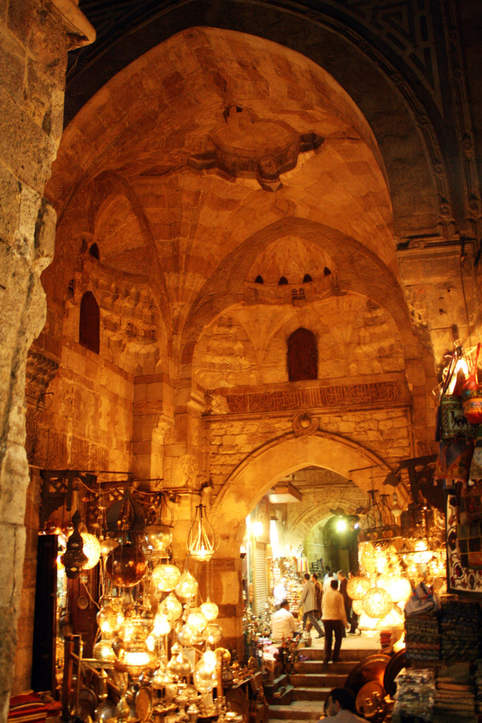 Entrance to Khan el Khalili Bazaar (Source)