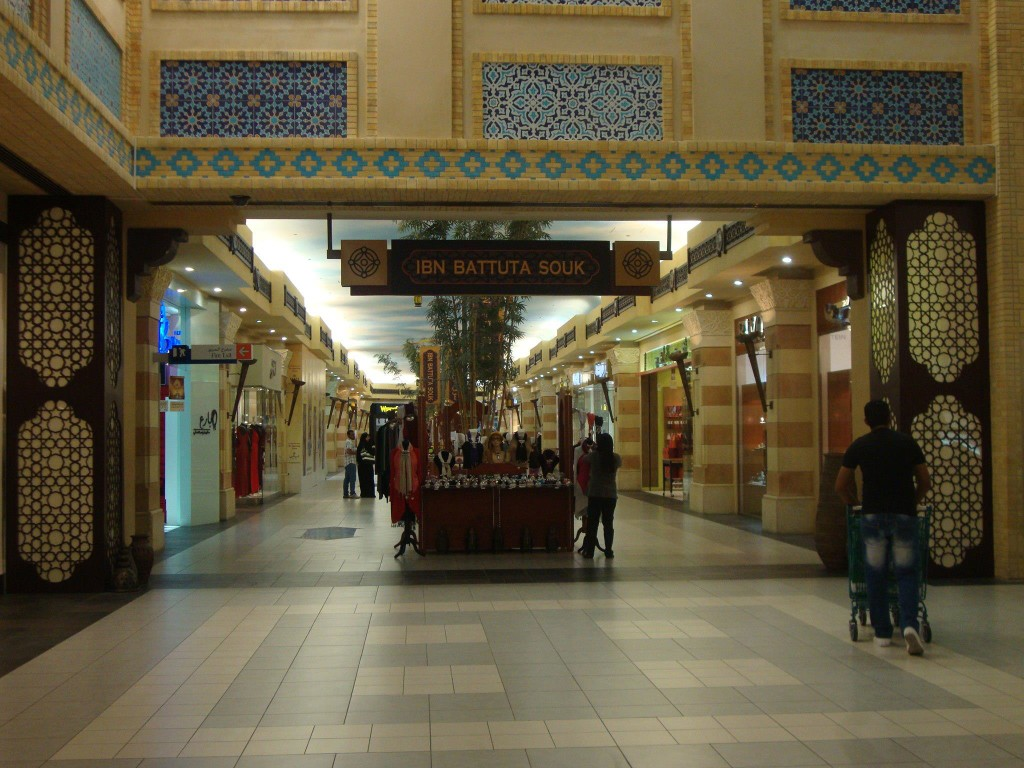 There's even a souk within the mall! Dubai travel guide