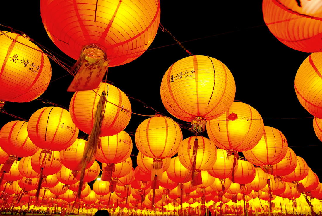 Why You Should Attend the Taiwan Lantern Festival in 2017